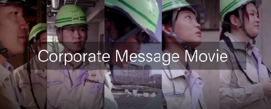 Corporate Message Movie